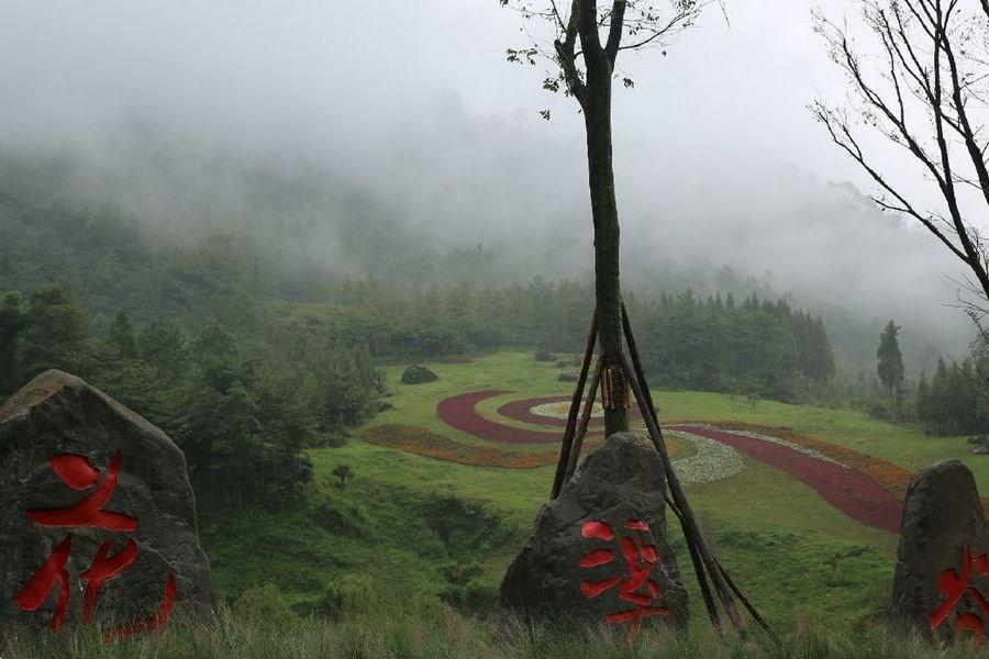 花溪谷旅游景点图片列表_花溪谷旅游图片_花溪谷风景